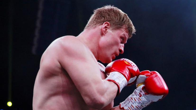 Поветкин заявил, что не хочет завершать боксёрскую карьеру