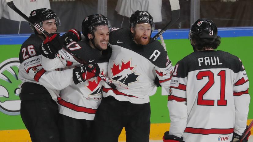 Конец победной серии США и провал немецкого вратаря: как Канада и Финляндия вышли в финал ЧМ-2021 по хоккею