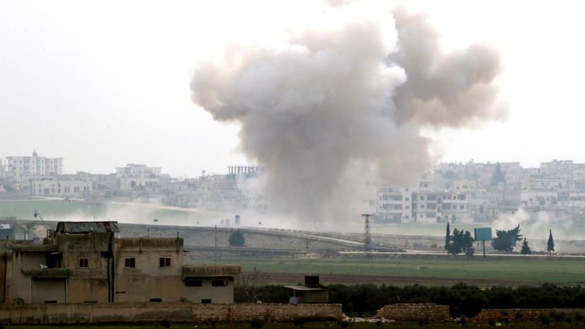 Террористы совершили 39 обстрелов в идлибской зоне деэскалации в Сирии