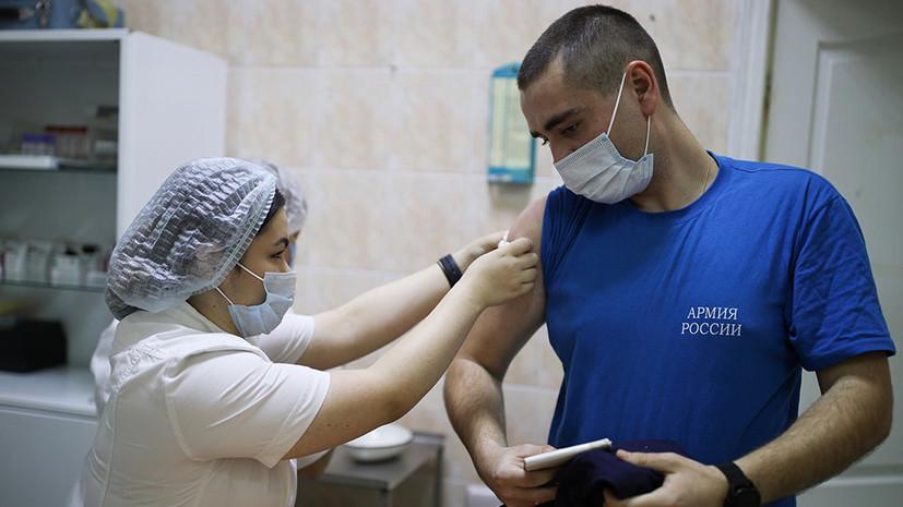 В ВС России заявили о формировании коллективного иммунитета к COVID-19