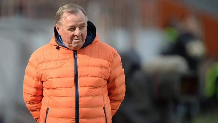 Тарханов: в плане организации игры у сборной России есть проблемы