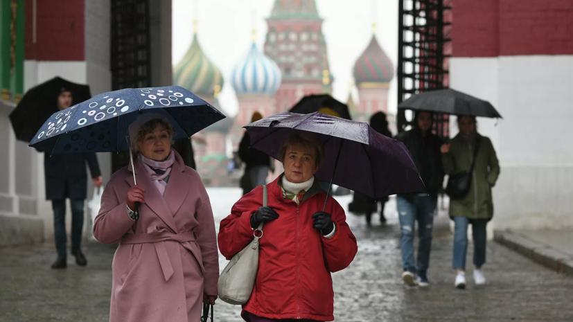 Синоптик: в ближайшие шесть суток в Москве выпадет до 60 мм осадков