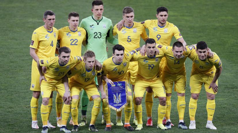 Сборная Украины по футболу представила форму с силуэтом Крыма на Евро-2020