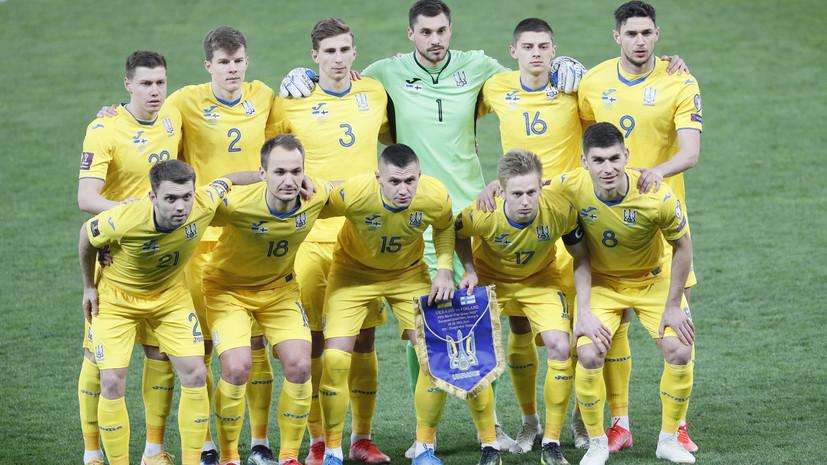 Экс-гендиректор РФС прокомментировал появление Крыма на форме сборной Украины