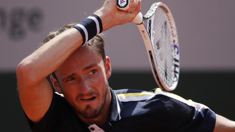 Медведев обыграл Гарина и впервые в карьере вышел в четвертьфинал «Ролан Гаррос»