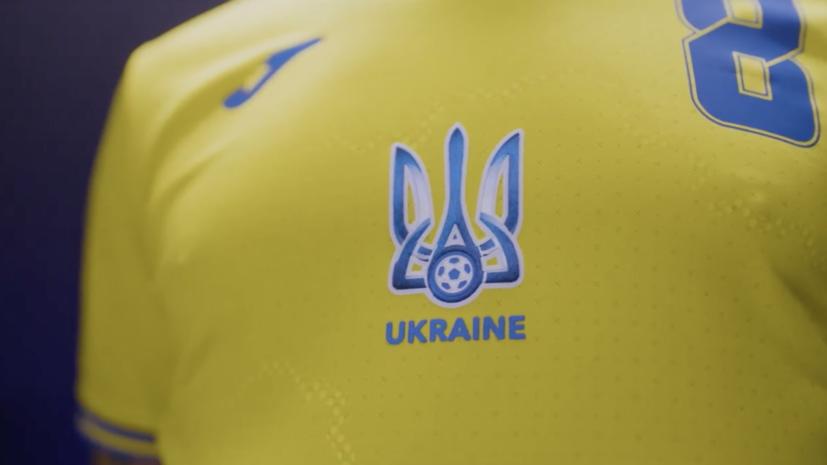 «Очевидное политическое заявление»: как в РФ отреагировали на дизайн формы сборной Украины по футболу с силуэтом Крыма