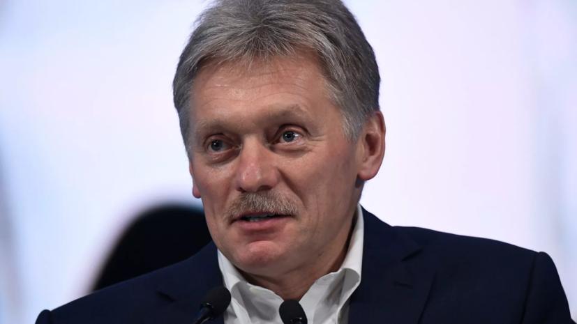 Песков прокомментировал ситуацию с формой сборной Украины по футболу