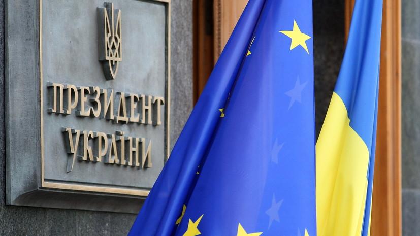 Тарифный плен: сможет ли Киев добиться более выгодных условий соглашения об ассоциации