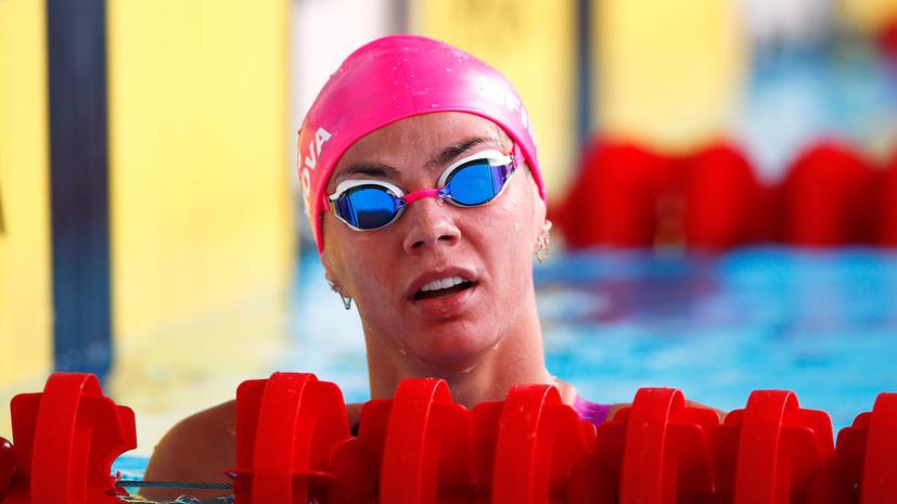 Ефимова победила в заплывах на 50 и 200 м брассом на этапе «Маре Нострум» в Барселоне