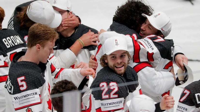 Канада победила Финляндию в овертайме финала чемпионата мира по хоккею