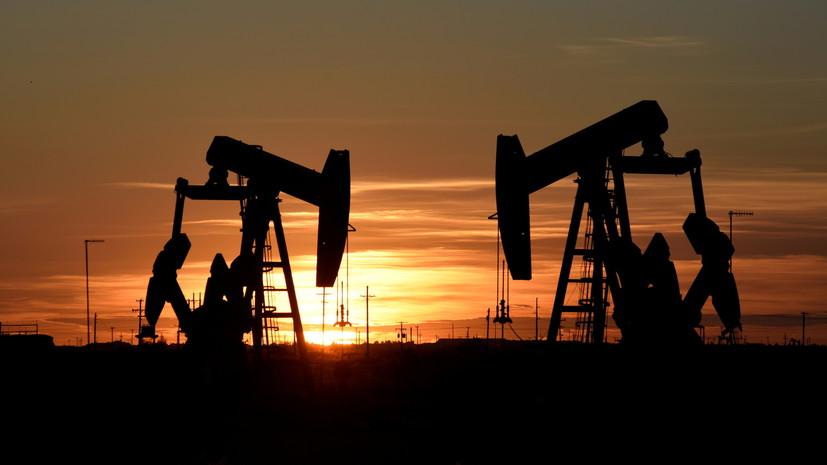 Мировые цены на нефть снижаются в ходе торгов 7 июня