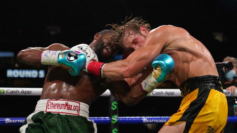 Мейвезер и Пол не выявили победителя в выставочном бою