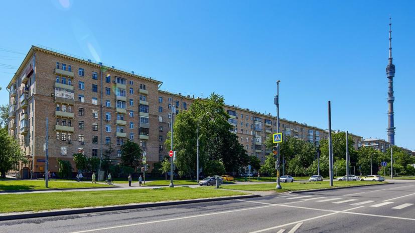 В Останкинском районе Москвы отремонтируют крышу «королёвского» дома