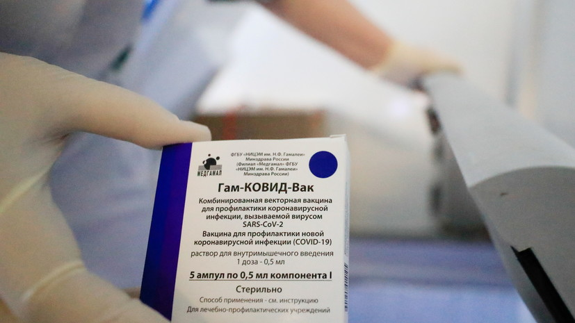 Володин оценил проект о включении вакцинации от COVID-19 в календарь прививок