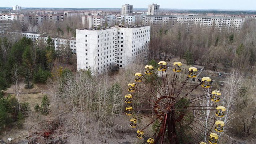 Зеленский: Чернобыль должен стать «мощным магнитом» для туризма