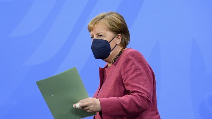 Партия Меркель одержала победу на выборах в Саксонии-Анхальт