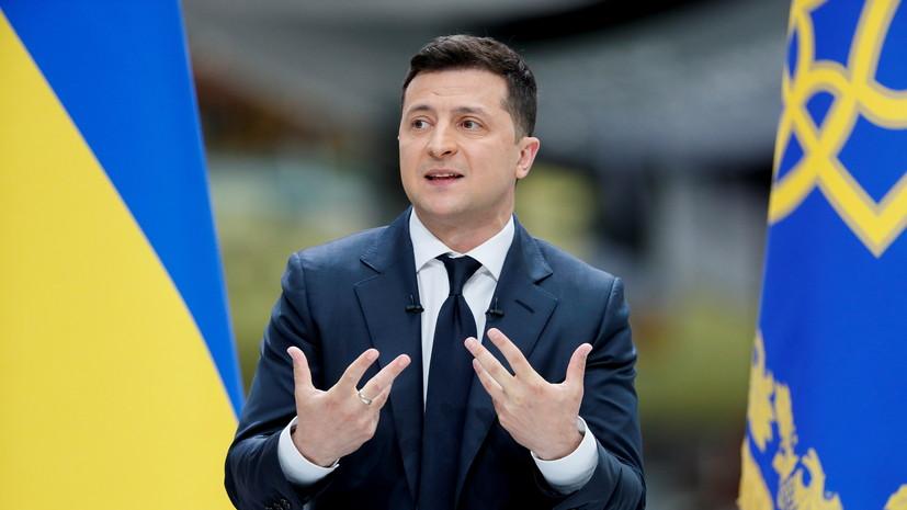 «Только ухудшает к себе отношение»: почему Зеленский потребовал ускорить принятие Украины в НАТО