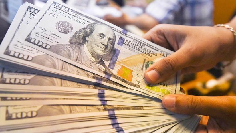 Минфин поддерживает естественный переход международных расчётов с доллара на рубли