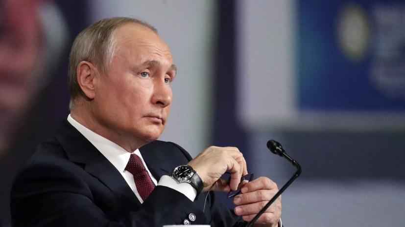 Путин 8 июня проведёт встречу с представителями социальных организаций