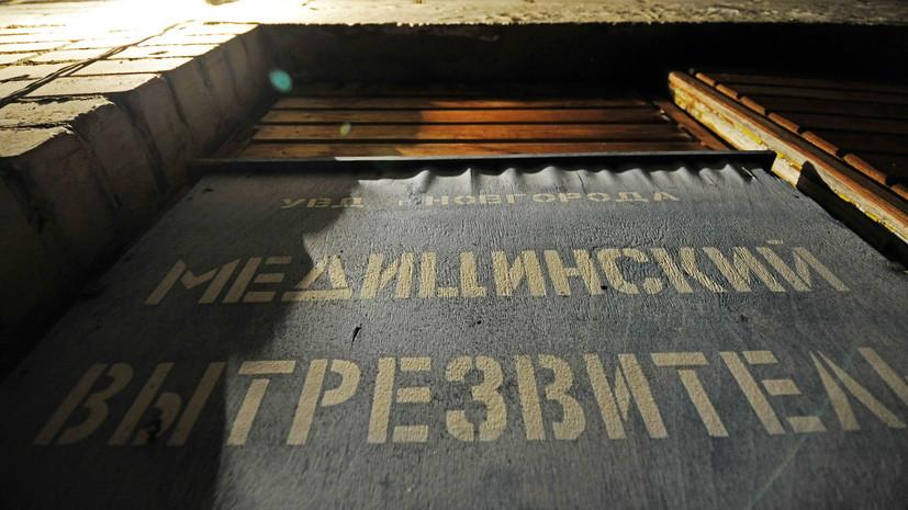 «Утративших способность самостоятельно передвигаться»: МВД утвердило порядок доставки граждан в вытрезвители0