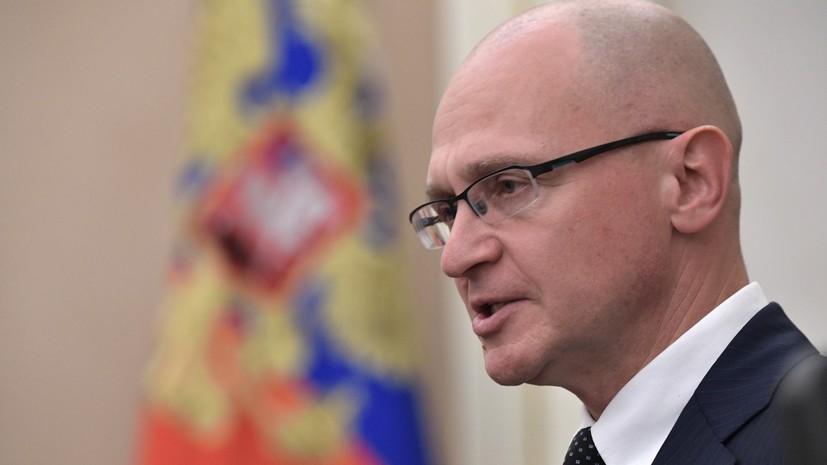 Лауреат конкурса «Лидеры России» назначен главой Фонда культурных инициатив