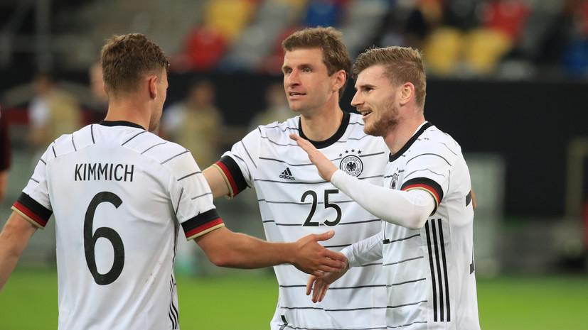 Сборная Германии по футболу разгромила Латвию со счётом 7:1