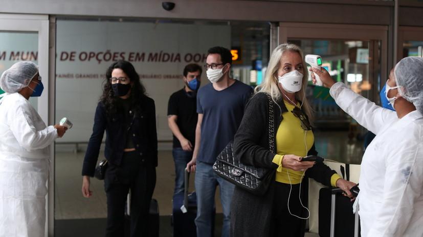 В Бразилии за сутки выявили более 37 тысяч случаев коронавируса