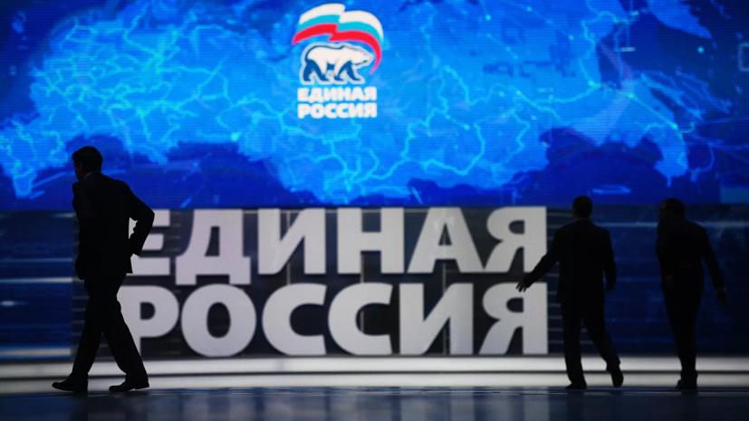 РБК сообщил об обсуждении в Кремле вариантов списка «Единой России»