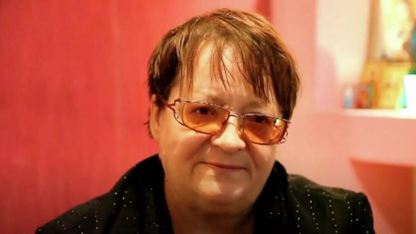 Умерла писательница Елена Стефанович