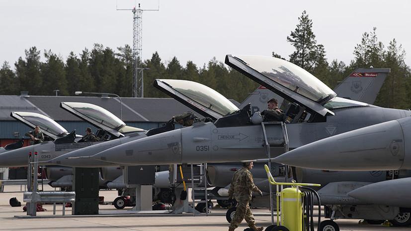 «Тренд к милитаризации региона»: какие цели преследуют учения США и их союзников Arctic Challenge