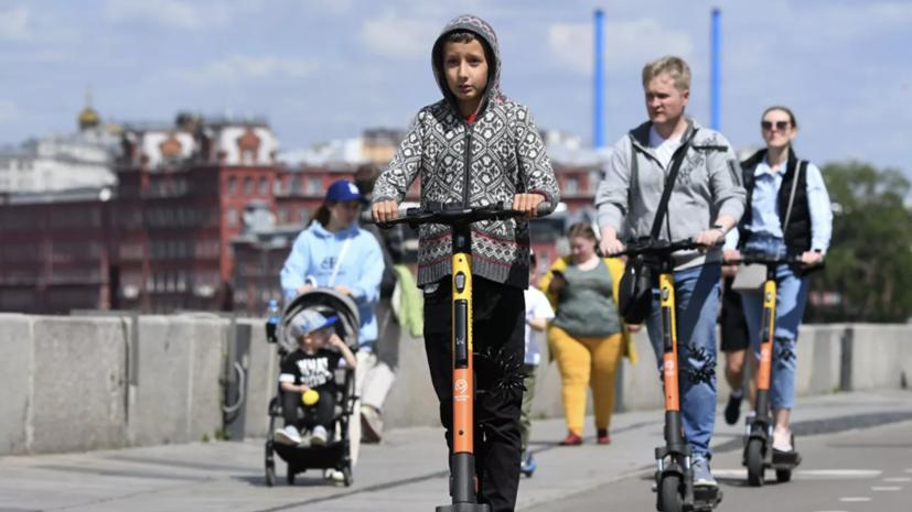 Минтранс предлагает ввести запрет на электросамокаты тяжелее 35 кг на тротуарах