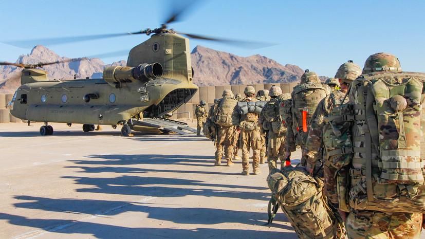 США вывели более половины войск из Афганистана