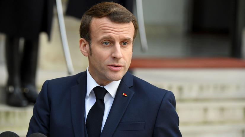 Во Франции мужчина дал пощёчину Макрону