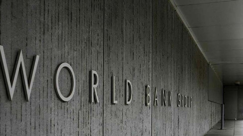 Всемирный банк ожидает рекордного роста экономики после рецессии