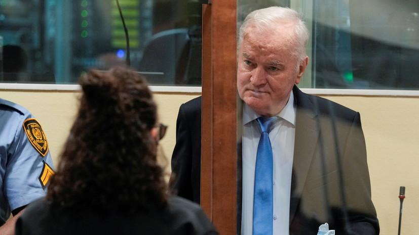 Апелляционная палата трибунала в Гааге подтвердила приговор Младичу