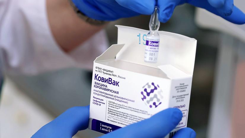 Минздрав разрешил пострегистрационные исследования вакцины «КовиВак»