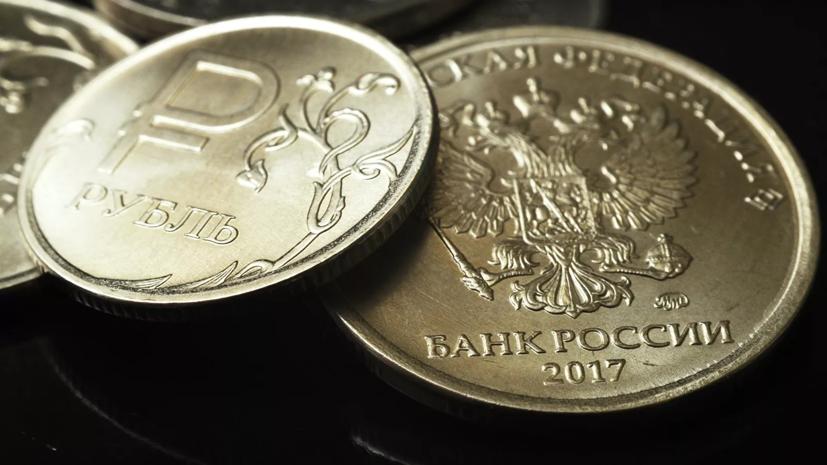 Эксперт оценил динамику курса рубля