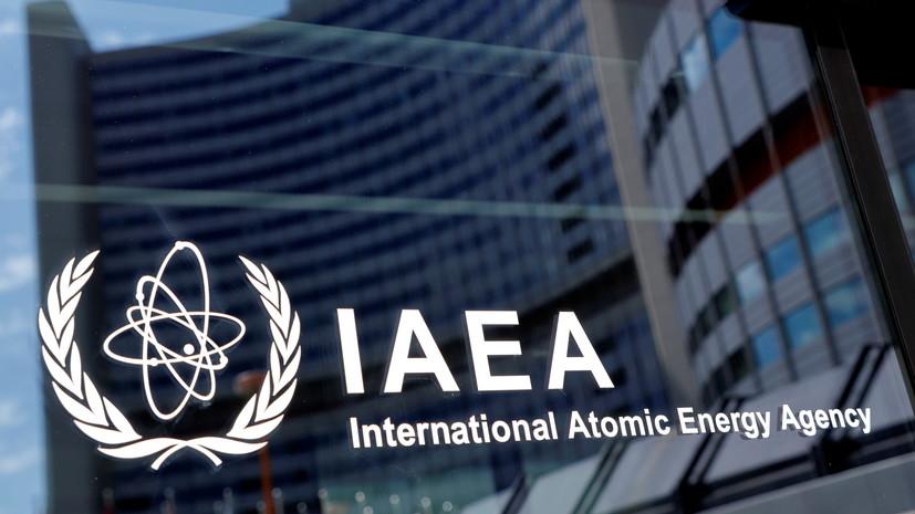 США призывают Иран сотрудничать с МАГАТЭ
