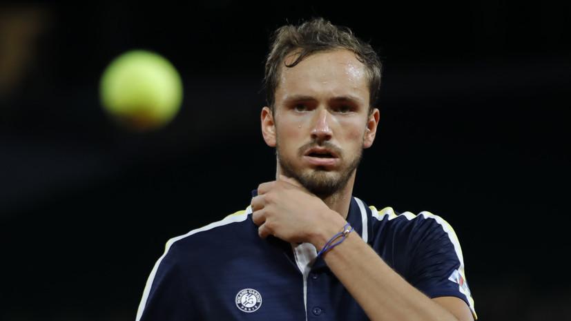 Медведев проиграл Циципасу в четвертьфинале «Ролан Гаррос»
