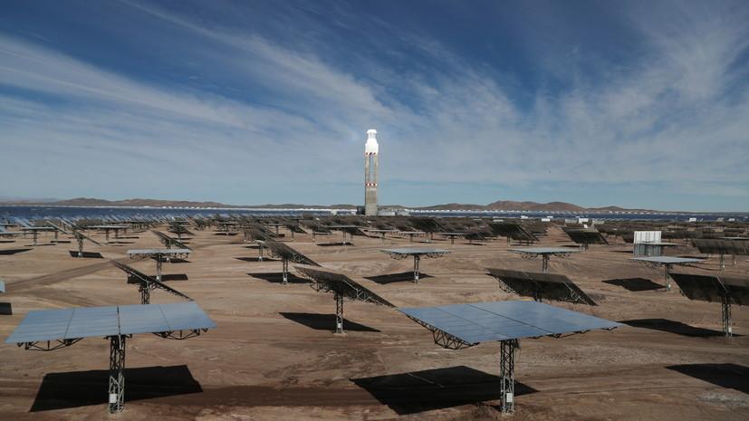 В Чили появился первый в Южной Америке завод солнечной энергии