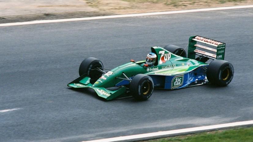 Первый болид Михаэля Шумахера в «Формуле-1» выставили на продажу