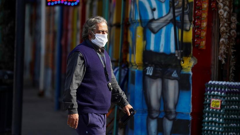 В Аргентине число случаев коронавируса превысило 4 млн