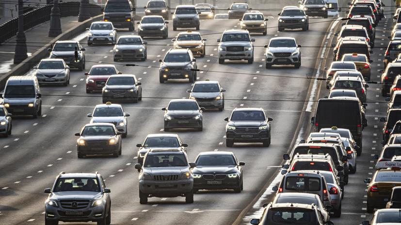 В ГИБДД оценили идею снижения скорости внутри городов