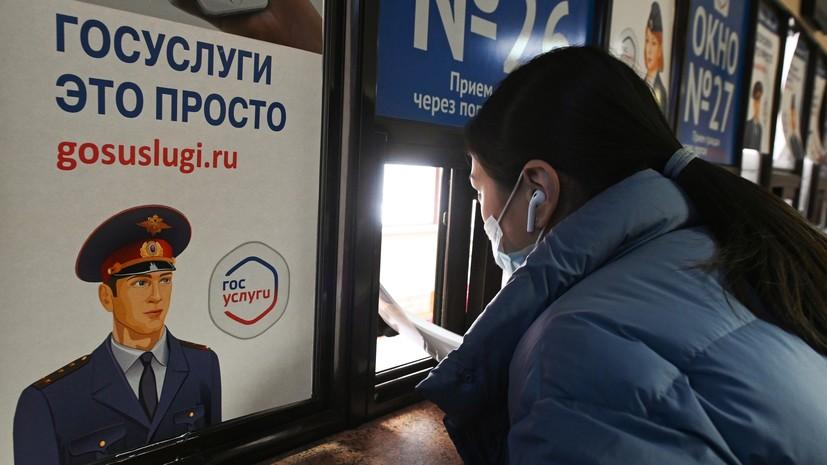 В России получить соцвыплаты можно будет посредством «Госуслуг»
