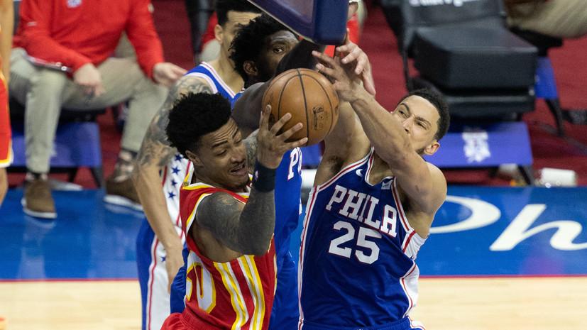 «Филадельфия» победила «Атланту» и сравняла счёт в серии плей-офф НБА