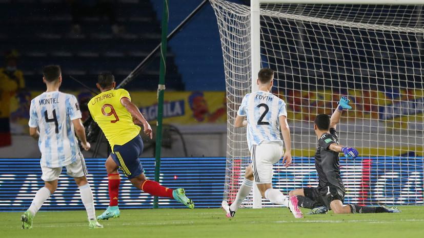 Колумбия и Аргентина сыграли вничью в матче отбора на ЧМ-2022 по футболу
