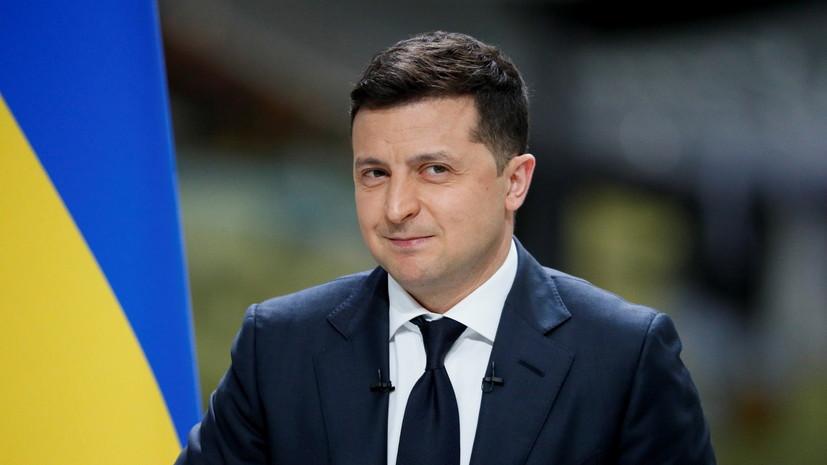 Зеленский опубликовал фотографию в форме сборной Украины перед Евро-2020