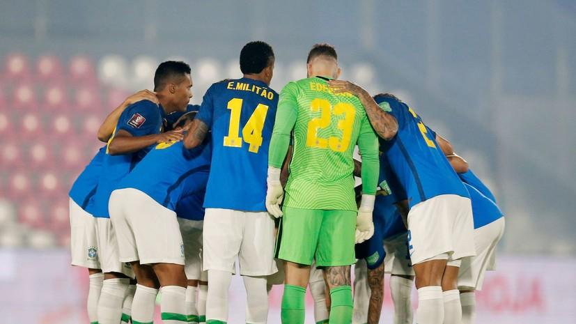 Сборная Бразилии по футболу согласилась принять участие в Кубке Америки — 2021