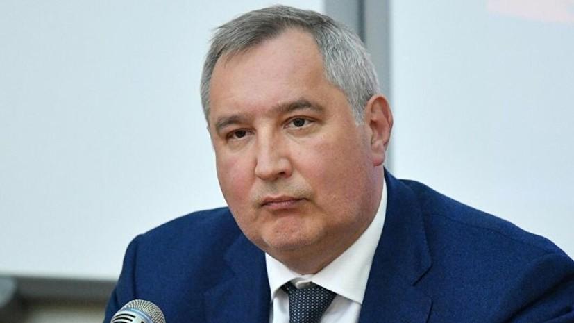 Рогозин назвал предполагаемые сроки запуска российской автоматической станции к Луне