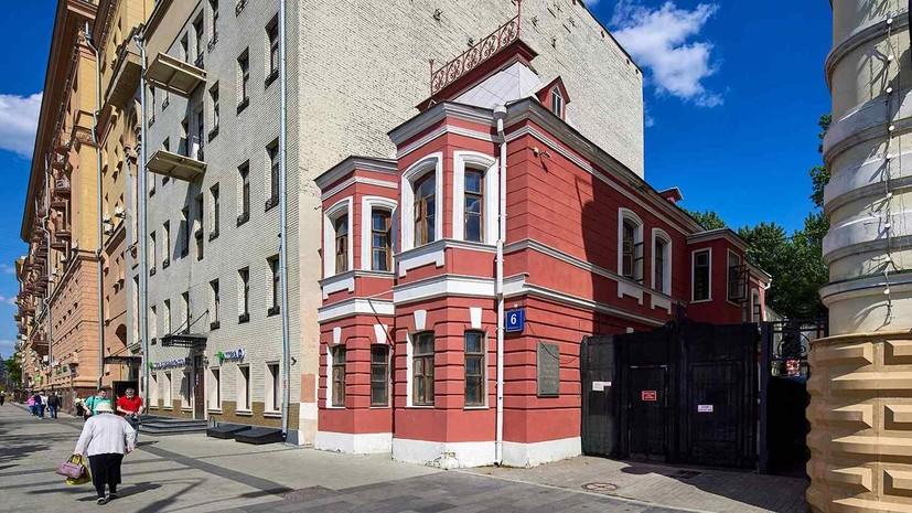 В доме-музее Чехова в Москве начались реставрационные работы